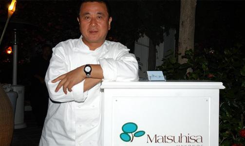 Matsuhisa Mykonos